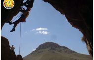 غار هامپوئیل مراغه تمرین SRT