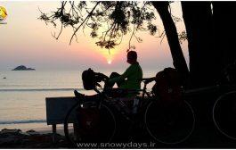 تور سایکل توریسم آسیای جنوبی (روز چهل و سوم)