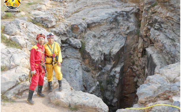 غار قلایچی و دوکچی بوکان